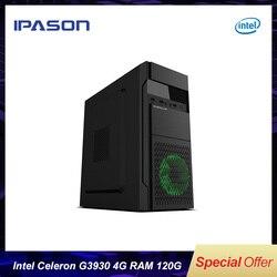أفضل سعر IPASON G3930 ثنائي النواة DDR4/DDR3 4GB امدادات كمبيوتر ألعاب سطح المكتب 120G SSD هيكلى نظام مصغرة PC دون GPU
