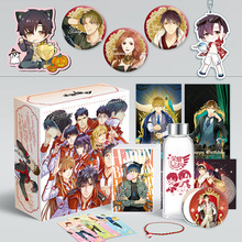 New Anime The Kings Avatar Luxury Gift Box Keychain Badge Postcard Water Cup Bookmark Toy Gift Anime Around