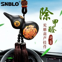 Car Pendant New Car In Addition To Taste Baohe Hoist Hanging Ornaments High end Car Car Bamboo Charcoal Creative Car Accessories