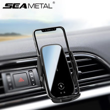 Air Vent Car Phone Holder Universal Dashboard Auto Phone Support Wireless Charging for IOS Type-c Micro Mobile Phone Stand Goods
