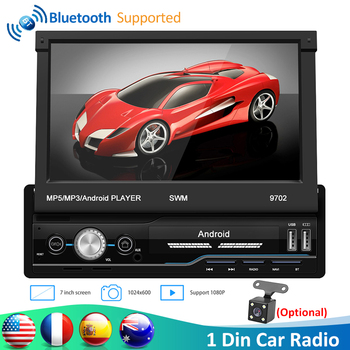 SWM 9702 1Din Android 8.1 Car Radio 7 Manual Retractable Touch Screen Autoradio GPS FM WiFi Stereo Audio MP5 Multimedia Player image