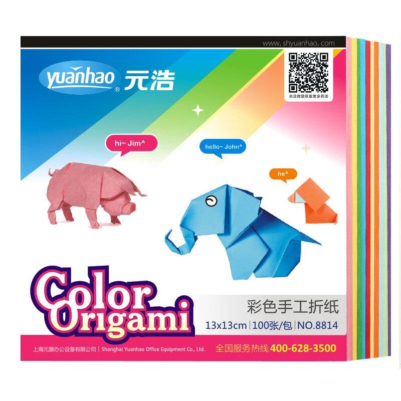 Yuan Hao 10-Color Colorful Paper Folding 130*130 Color Paper Cranes Children Card Paper 100 Pieces