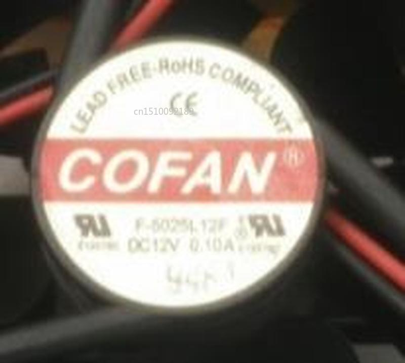 For COFAN F-5025L12F DC12V 0.10A 2pin 2wire 5025 50X50X25MM Cooling Fan Free Shipping