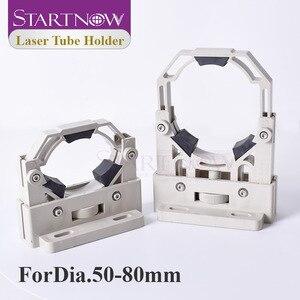 Image 1 - Startnow CO2 rura laserowa uchwyt do montażu elastyczna lampa z tworzywa sztucznego wsparcie D50 80 regulowany uchwyt podstawa do części maszyn do cięcia laserowego