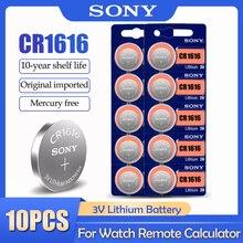 10 шт./лот Sony CR1616 CR 1616 DL1616 ECR1616 LM1616 3V литиевая батарея кнопка плоский круглый аккумулятор для мобильного часо-дистанционное управление игрушк...