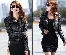 Women Fashion Black Motorcycle Coat Short Female Pu Leather Jacket Faux Biker Soft