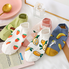 Cute Short Socks Cartoon Fruit Woman Invisible Ankle Socks Funny Female Designer Cotton Girls Banana Lemon Strawberry Kawaii