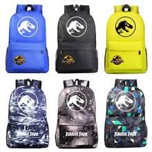 ファッション冒険恐竜ジュラシックパーク世界少年少女ブックスクールバッグ女性 Bagpack ティーンエイジャーランドセル男性学生のバックパック