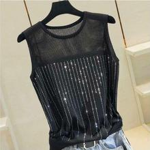 Newest Summer Ice Silk Summer Thin Knitted Vest Women Casual