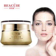 Strong Effects Powerful Whitening Freckle Cream 30g Remove Melasma Acne Spots Pi