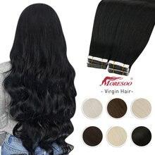 Волосы для наращивания moresoo натуральные однотонные 14 24