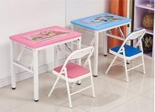 Детский обучающий стол для учеников начальной школы письменный