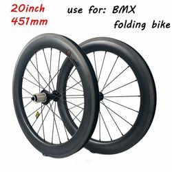 Hulkwheel 20 pouces vélo pliant carbone roues 451mm 50X25mm pneu carbone jante BMX vélo