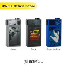 在庫あり!!! Uwell ブロック mod squonk mod 18650 バッテリー 90 ワット 15 ミリリットル漏れ防止 510 コネクタ電子タバコ改造