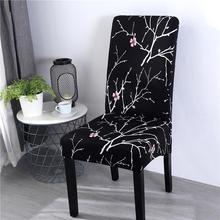 Pokrowce na krzesła ze spandeksu elastyczne pokrowce pokrowce na siedzenia zdejmowane zmywalne Stretch bankiet Hotel jadalnia pokrowce na siedzenia biurowe tanie tanio CN (pochodzenie) PRINTED Nowoczesne Plaża krzesło Fotel Hotel krzesło Ślub krzesło Bankiet krzesło Elastan poliester