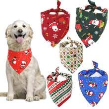 Бандана для собак хлопковые рождественские банданы щенков детские