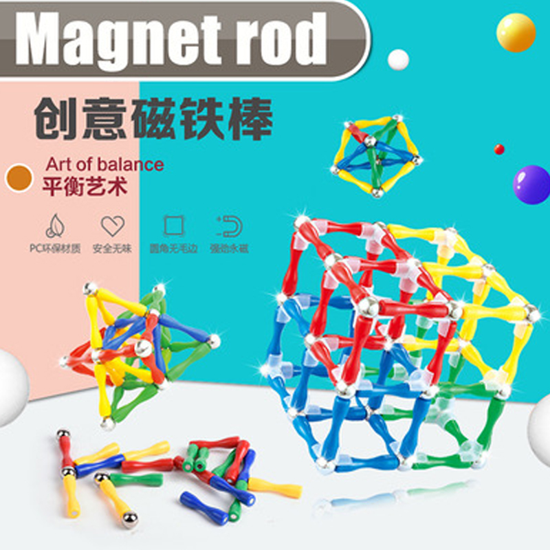 63-124 DIY colorido conjunto de bloques de construcción magnéticos, 3D imán Bar bloques de construcción edificio educativo apilado juguetes para niños Barras de juguete con imán DIY, bloques de construcción magnéticos, juguetes de construcción para niños, juguetes educativos de diseño para niños, bolas de Metal