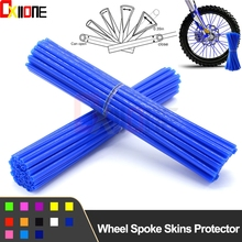 Motocross Motorcycle Wheel Protector Rims Skin Covers Pipe For Yamaha YZ WR TTR XT DT 80 85 125 230 250 426 450 600 F FX X Parts