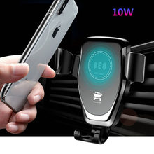 Car Mount Qi Wireless Charger For iPhone 11 Pro XS Max X XR 8 Fast Wireless Charging Car Phone Holder For Samsung Note 9 S9 S8(China)