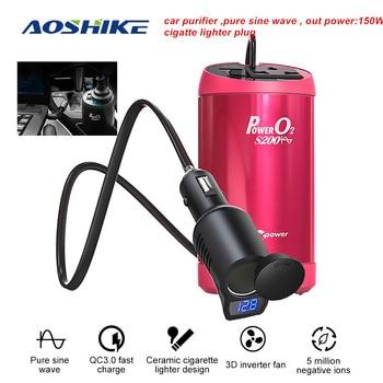 AOSHIKE  Car Inverter 12v 220v 150W 50HZ Pure Sine Wave Car Purifier Dual USB 3A Auto Voltage Inverter Transformer