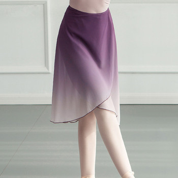 Gradient Ballet Dress Lace-up Skirt Dance Gauze Dress A Skirt Tutu Dress For Dancing Girls Ballerina Dance Costume Women 1