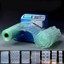 Kürbis Film Inflator Buffer Air Kissen Maschine Intelligente Aufblasbare Tasche Blase Kissen Hohe Effizienz Aufblasbare Ausrüstung