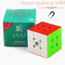 Быстрая доставка dayan guhong v3 m кубик рубика Магнитный 3*3