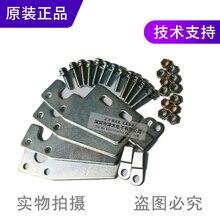 Original MS-NA2-1 area sensor mounting bracket NA2-N series
