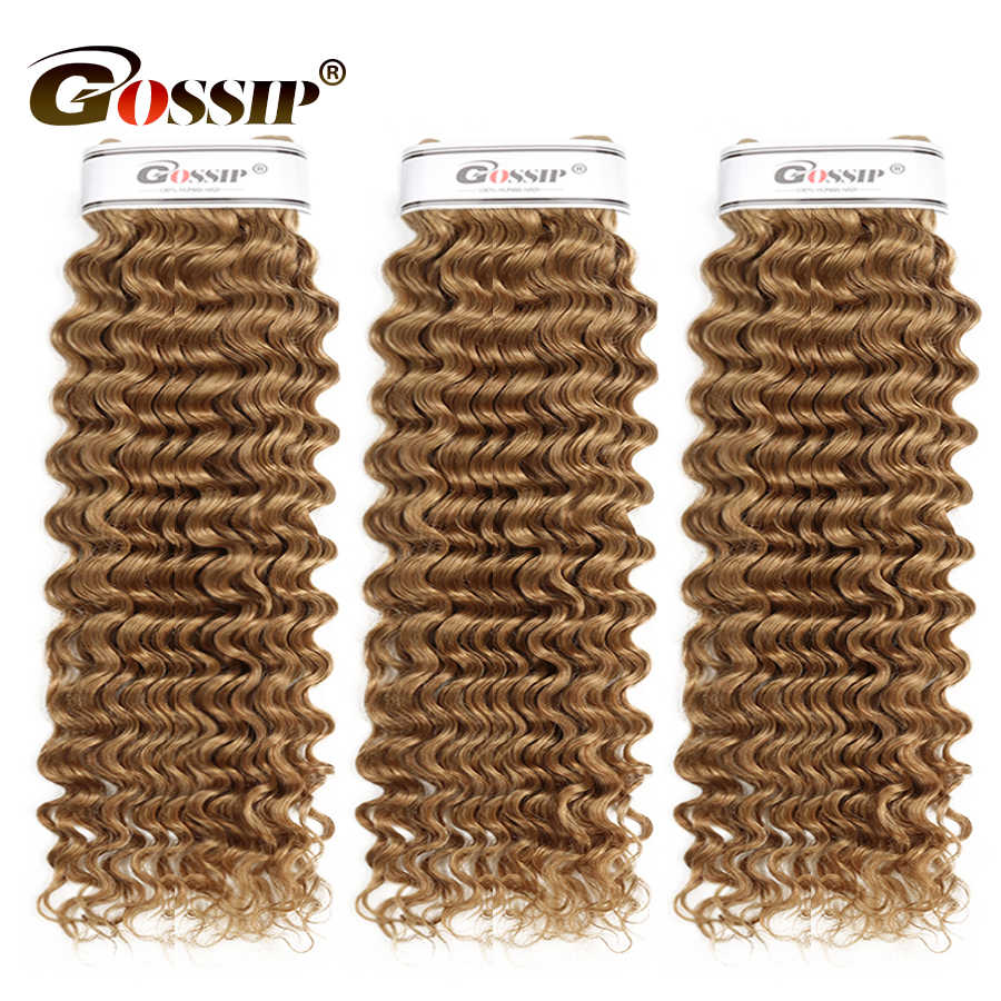 Gossip Honey Blonde Malaysain Curly Hair 3 Bundles Deal Ombre Human Hair Weave Bundles 27# Hair Extensions Non Remy