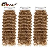 Gossip Honey Blonde Malaysain Curly Hair 3 Bundles Deal Ombre Human Hair Weave Bundles 27# Hair Extensions Remy