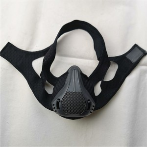 Image 4 - Sport treningowy maska 4.0 styl czarna duża wysokość szkolenia wyposażony jest w 25 poziomów oporu regulowana