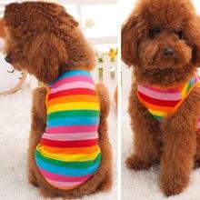 Новинка одежда для домашних животных цветной жилет в радужную
