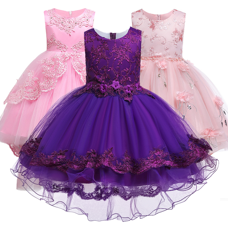 Children Embroidered Trailing Show Show Party Dress Fashion Girl Lace Flower Boy Peng Peng Trailing Drilled Wedding Dress.