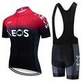 Белая велосипедная команда INEOS, Джерси 16D велосипедные шорты, костюм Ropa Ciclismo мужская летняя быстросохнущая PRO велосипедная одежда