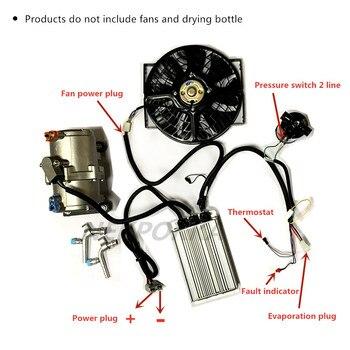 تكييف وضاغط للهواء الكهربائي 12 فولت 24 فولت ، ينطبق على أي ضاغط كهربائي للسيارة 12 فولت 24 فولت 48 فولت 60 فولت 72 فولت 96 فولت