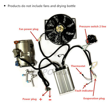 Compresseur de climatisation électrique 12V 24V,Applicable à tout compresseur électrique de véhicule 12V 24V 48V 60V 72V 96V