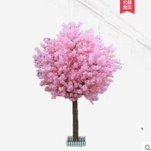 Árbol falso de cerezo de simulación para sala de estar, decoración de árbol falso para interior, gran planta, envío rápido