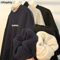 Sweatshirt Frauen Plus Samt Chic Einfache Brief Weiche Herbst Frühling Ins Koreanische Mode Damen Hoodie Alle-spiel Täglichen College straße