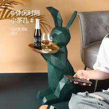 Хранение кролика пол поднос и декоративные украшения Мультифункциональный
