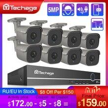 Techage 8ch 5mp hd poe nvr kit cctv sistema de áudio em dois sentidos ai câmera ip ir corte p2p ao ar livre remoto vídeo vigilância segurança conjunto