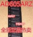 5 шт. AD605ARZ SOP - 16 AD605AR AD605 чип операционного усилителя оригинальный товар