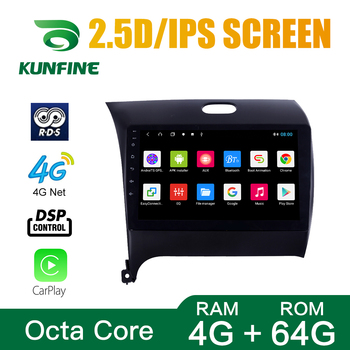 Octa Core 1024*600 Android 10.0 Car DVD GPS Navigation Player Deckless Car Stereo For KIA K3 2012-2016 Radio Headunit wifi image
