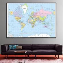 24x36cm The World Mercator Projection Map HD Fine Canvas Spray Painting For Bedroom Wall