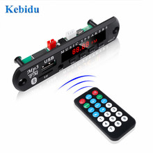 KEBIDU Bluetooth5.0 MP3 WMA מפענח לוח 5V 12V אודיו מודול USB TF רדיו אלחוטי מוסיקה רכב MP3 נגן עם שלט רחוק