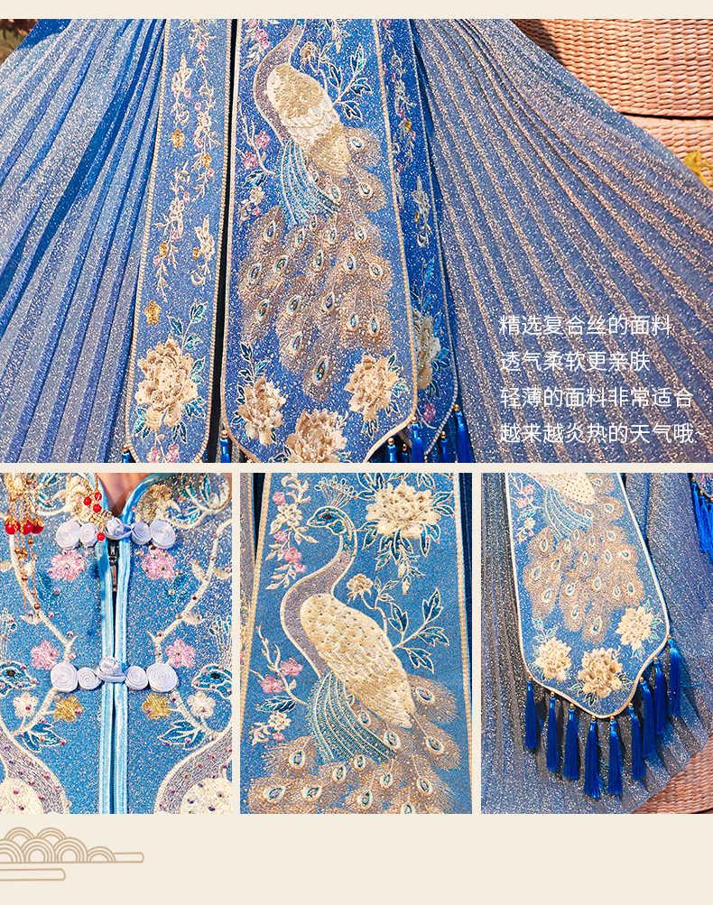 111Bride's luce blu da sposa Cinese abito da sposa brindisi vestito sottile Dragon Phoenix abito spettacolo