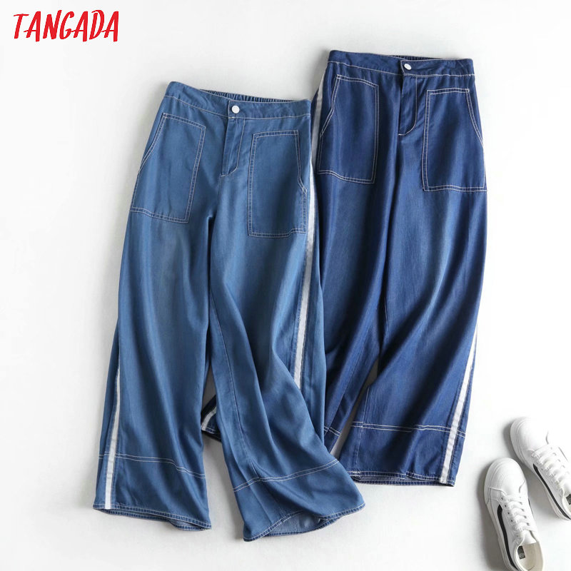 Tangada 2020 Fashion Women Side Striped Wide Leg Jeans Pants  Pocket Denim Long Trousers Loose Female Pants 2P24