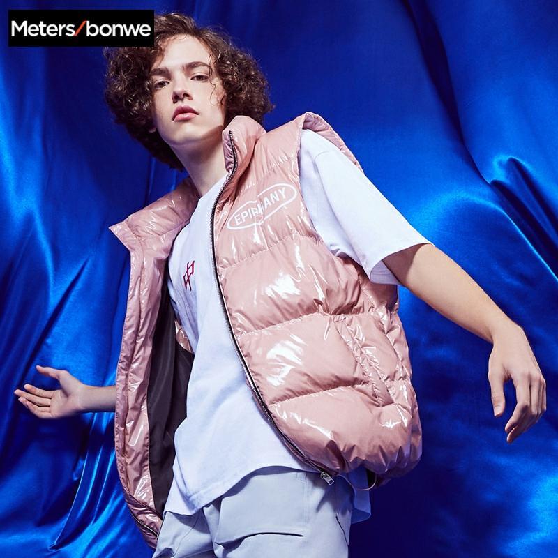 Metersbonwe 2020 Original Down Vest Winter Windproof Waterproof Stain Proof Warm Down Coat Women Couple Fashion Outerwear