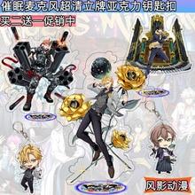 Anime Division Rap Battle Hypnosis Mic Yamada ichiro Acrylic Keychain Stand Figure Cosplay Student Model Plate Desk Table Decor