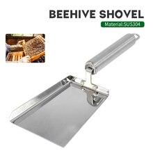 Pala de acero inoxidable de alta calidad para apicultura, herramienta de apicultura de Metal adecuada para cortar miel, accesorios de Apicultura