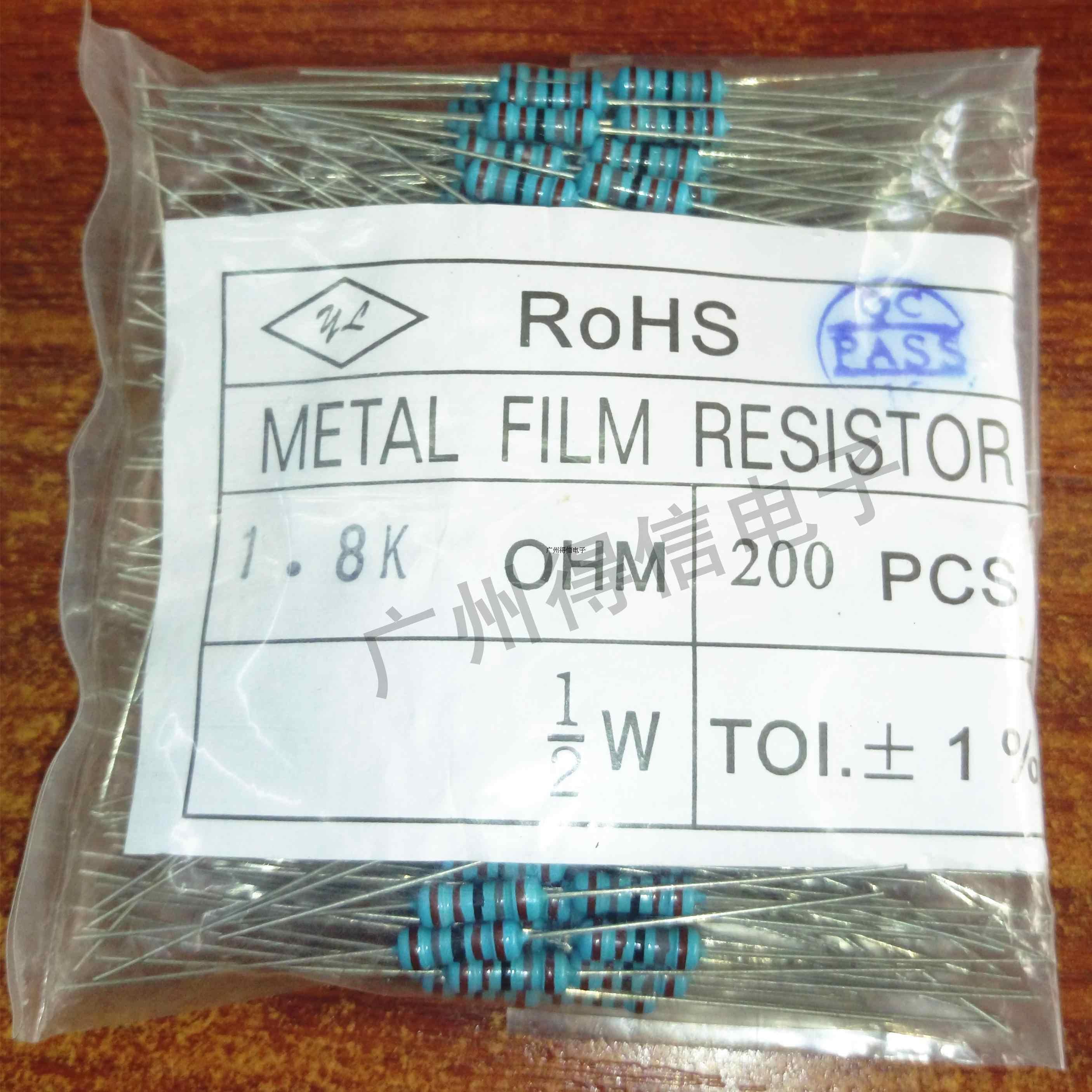 200 uds/lote 1/2W 300R 300 marca nueva 1% de película de Metal pies de hierro resistencia envío gratis